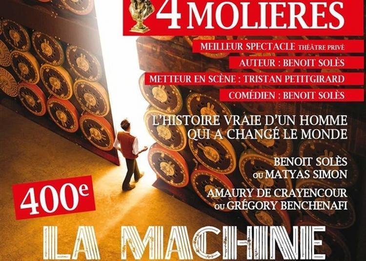 La Machine De Turing à Paris 1er