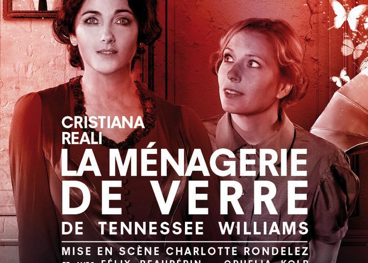 La Ménagerie de Verre à Paris 6ème