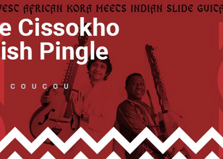 Lamine Cissokho & Manish Pingle à Salon de Provence
