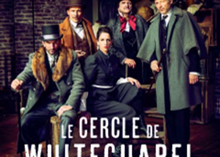 Le Cercle De Whitechapel à Lens