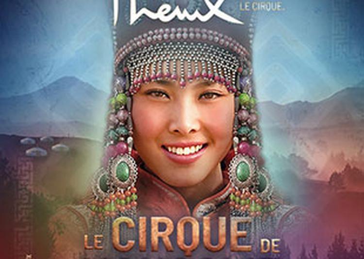 Le Cirque Phenix à Saint Etienne
