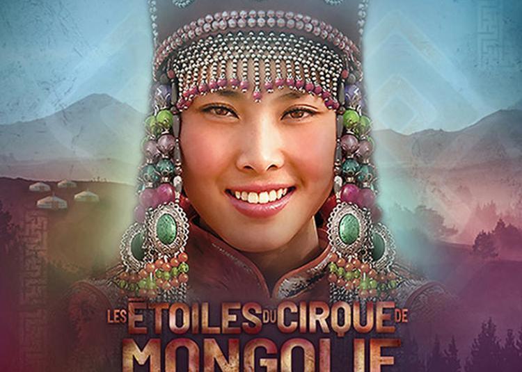 Le Cirque Phenix à Dijon