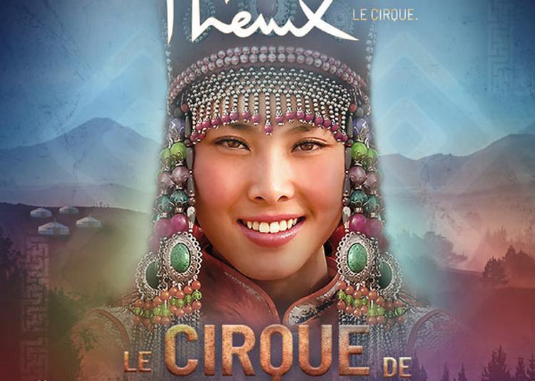 Le Cirque Phenix à Rennes
