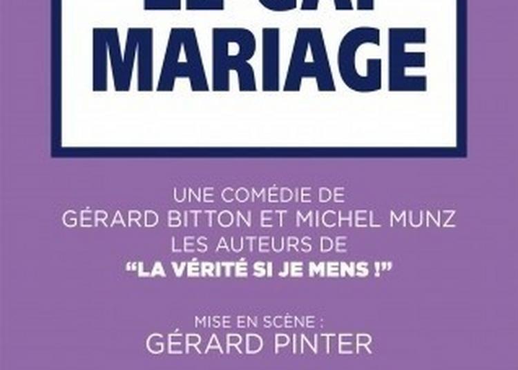 Le Gai Mariage à Toulouse