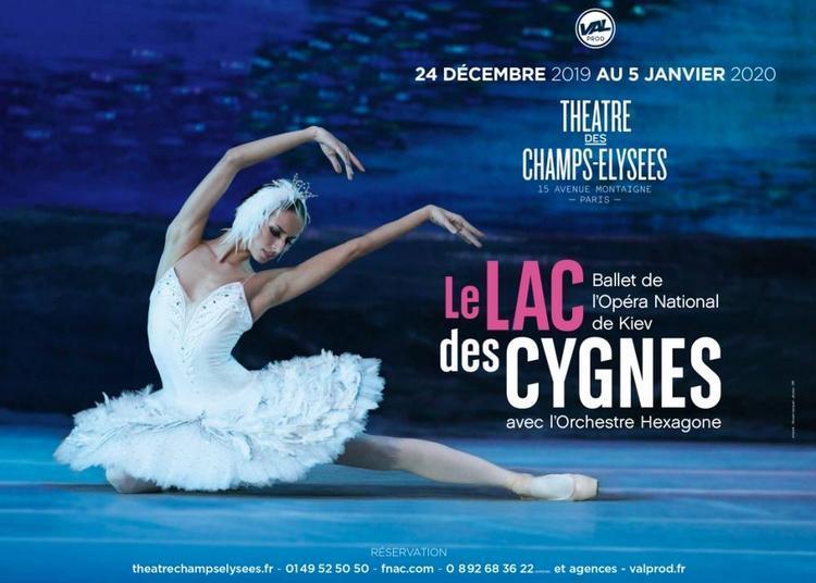 Le Lac des cygnes pour les Fêtes de fin d'année à Paris 8ème