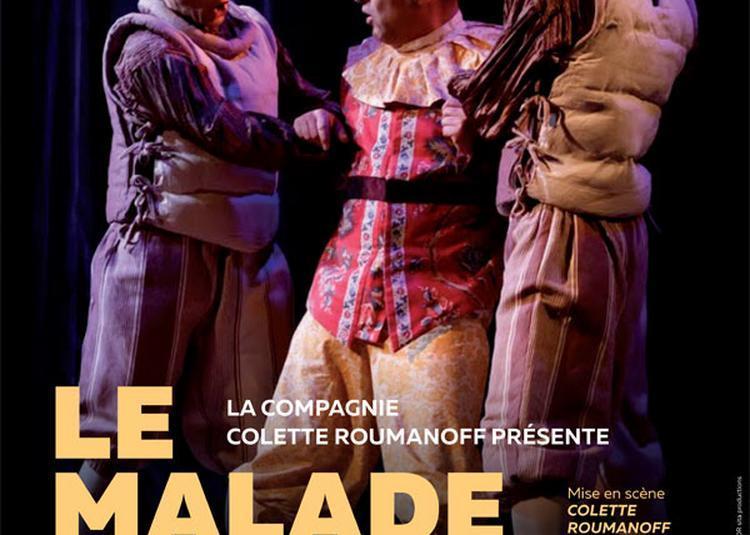 Le Malade Imaginaire à Paris 10ème