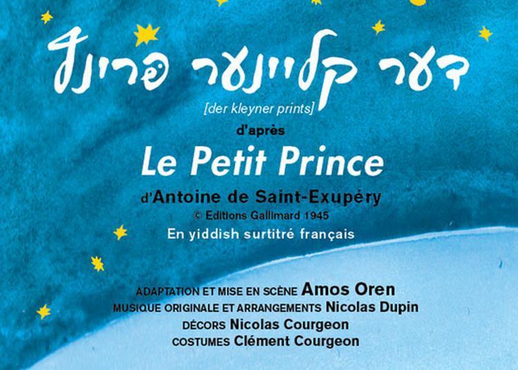 Le Petit Prince En Yiddish à Paris 5ème