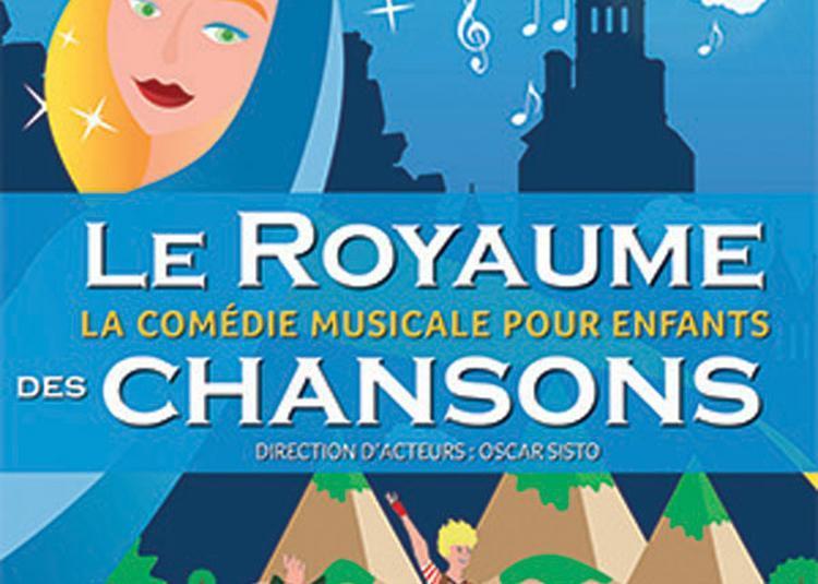 Le Royaume Des Chansons à Paris 14ème