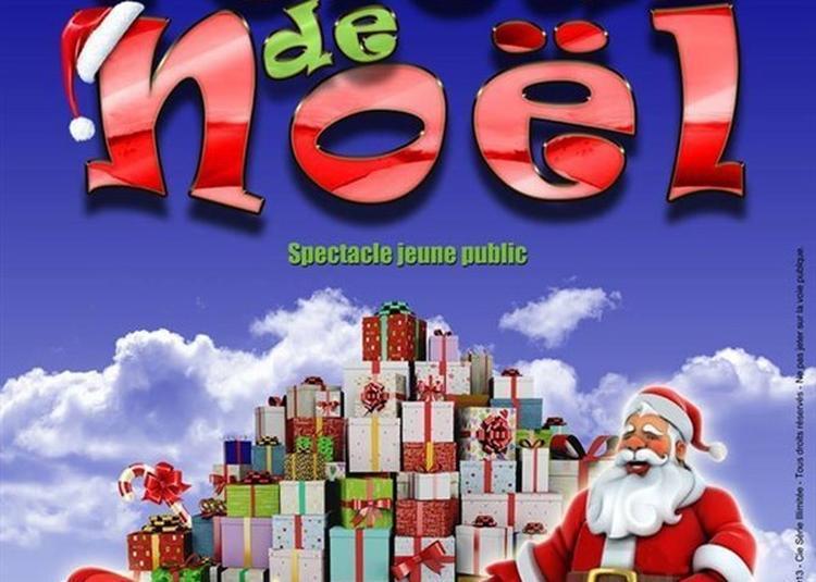 Le Voleur De Noël à Nice