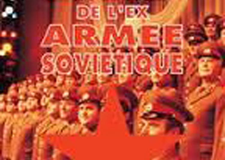 Les Choeurs De L'Armee De Russie à Belfort