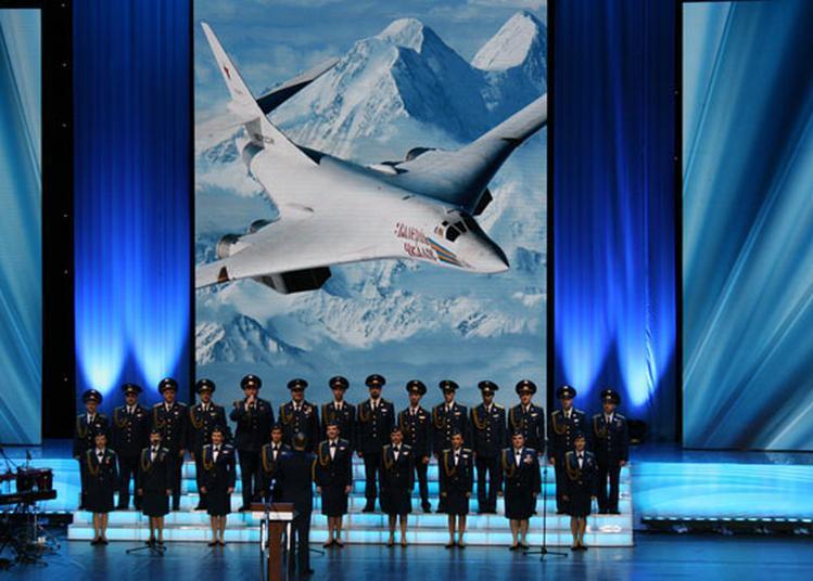 Les Choeurs De L'Armee Russe à Menton