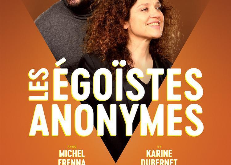Les Egoistes Anonymes à Lyon