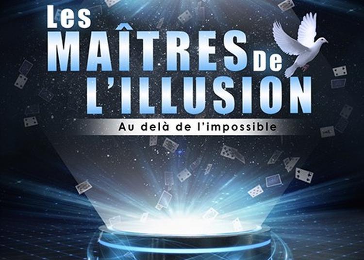 Les maîtres de l'illusion à Pau