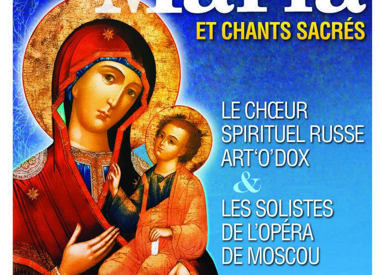 Les plus beaux Avé Maria à Saint Quentin