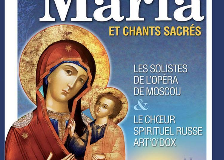Les Plus Beaux Ave Maria à Blois
