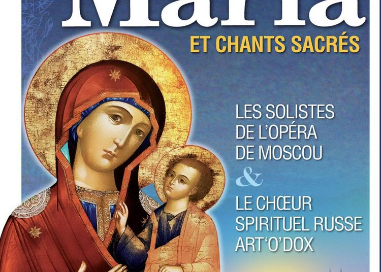 Les plus Beaux Ave Maria et chants sacrés à Sens