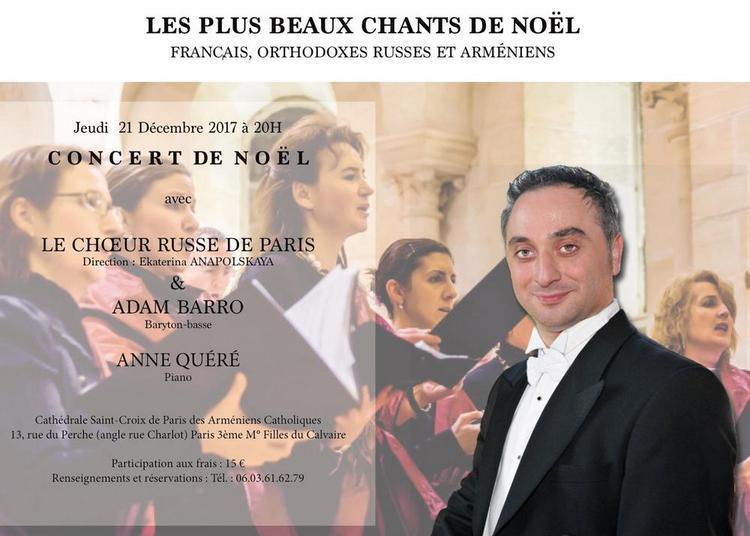 Les plus beaux chants de Noël à Paris 3ème