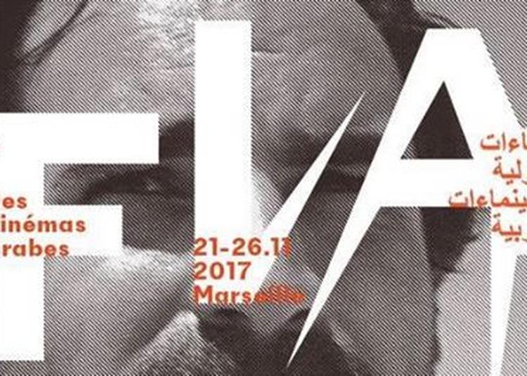 Les Rencontres internationales des cinémas arabes au Mucem à Marseille