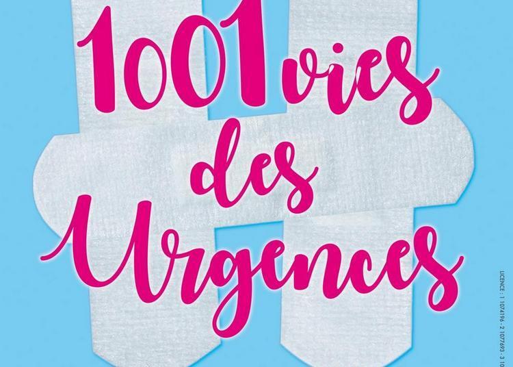 Les 1001 vies des urgences à Lyon
