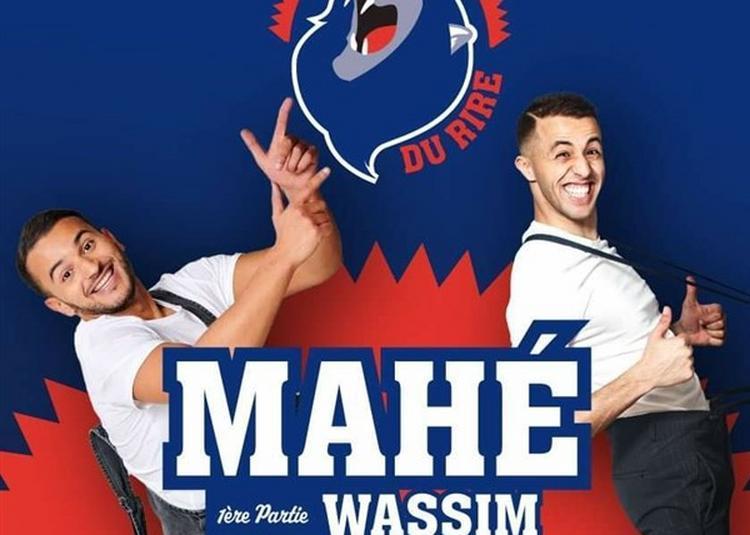 Mahé S'Installe à Lyon
