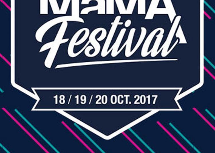 Mama Festival - Pass Nuit Vendredi à Paris 18ème