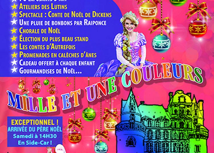 Marché de Noël du Château de Brissac 2017