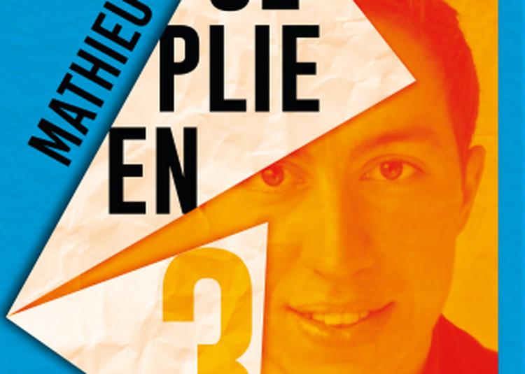 Mathieu Oliver se plie en 3 à Montpellier