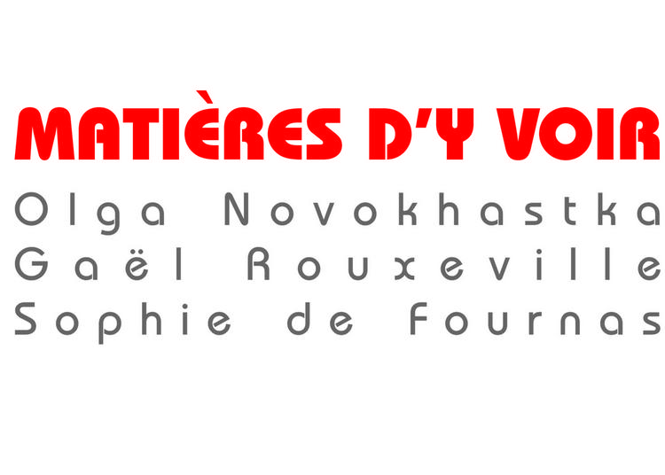 Matière d'Y Voir à Paris 6ème