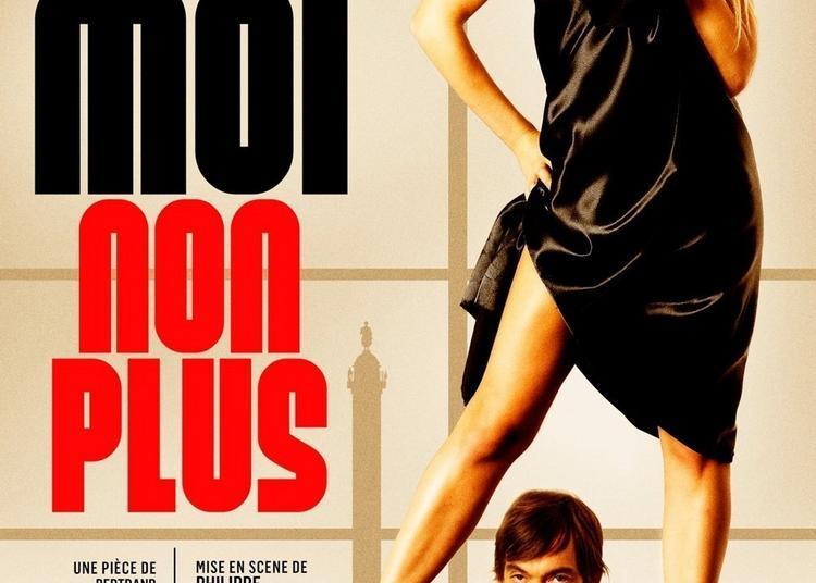 Moi Non Plus Avec Amelie Zorzetto Et Jeremie Lippmann à Paris 8ème