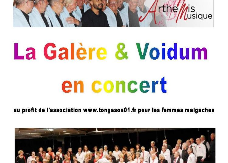 Choral La Galere & Voidum D'arthémis Musique à Montrevel en Bresse