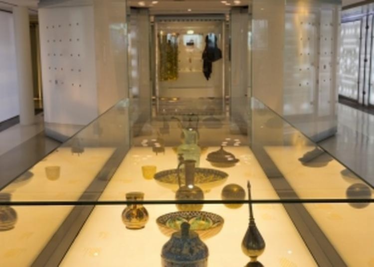 Musée De L'institut Du Monde Arabe à Paris 5ème