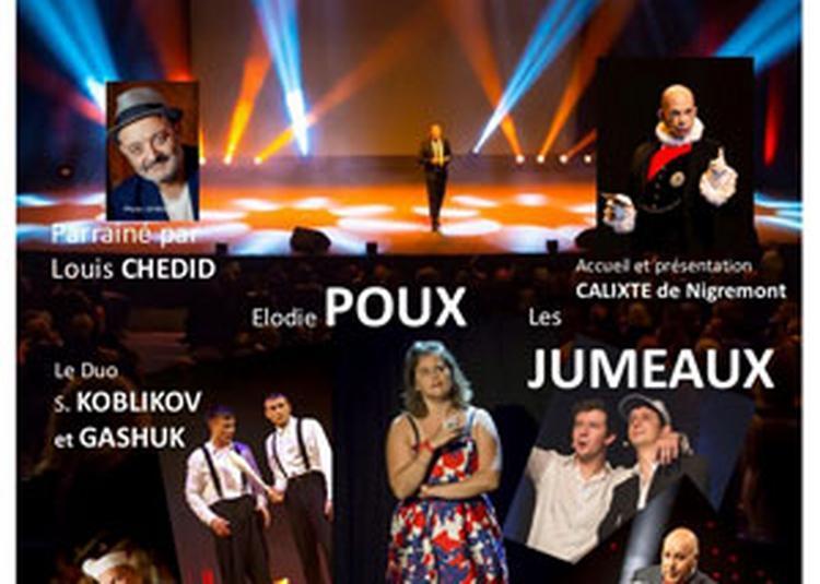Musichall'Ino à Marseille