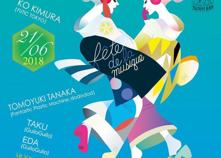 Musique électronique Par Des Djs Venu Spécialement Du Japon Pour L'occasion ! à Paris 18ème