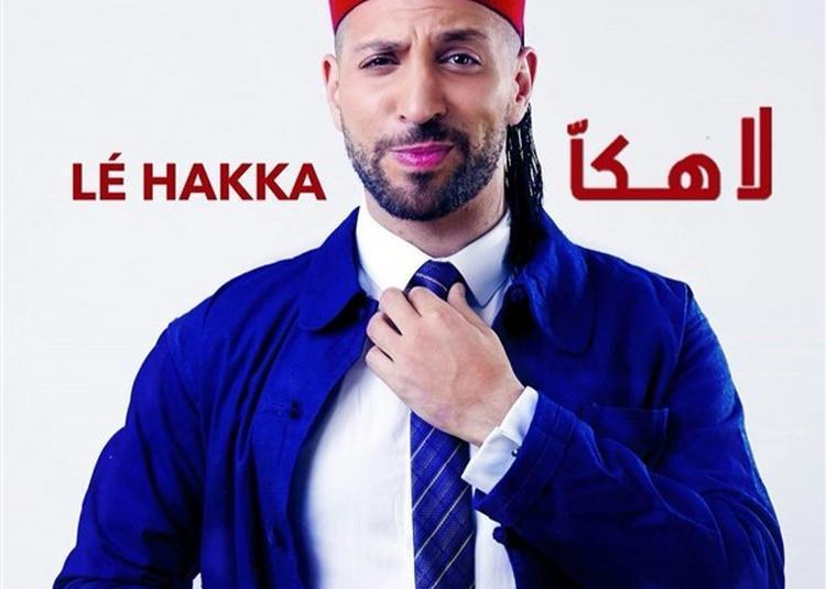 Nidhal Saadi Dans La Hakka La Hakka à Nice