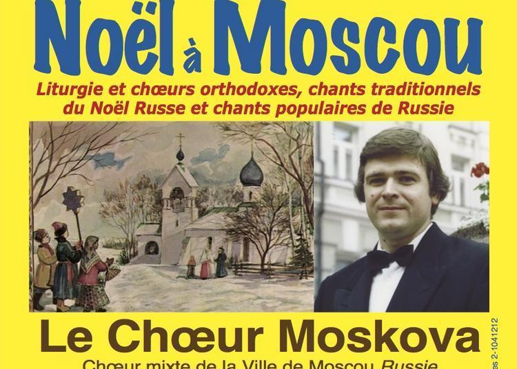 Noël à Moscou à Paris 4ème