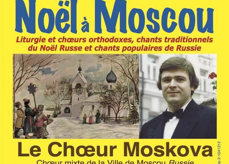 Noël à Moscou - Choeur russe Moskova à Paris 4ème