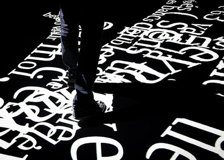 Nuit Blanche 2017 aux Archives nationales à Paris 3ème