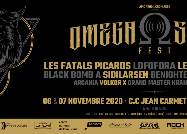 Omega Sound Fest 2020
