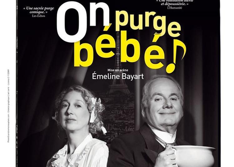 On Purge Bébé à Paris 18ème