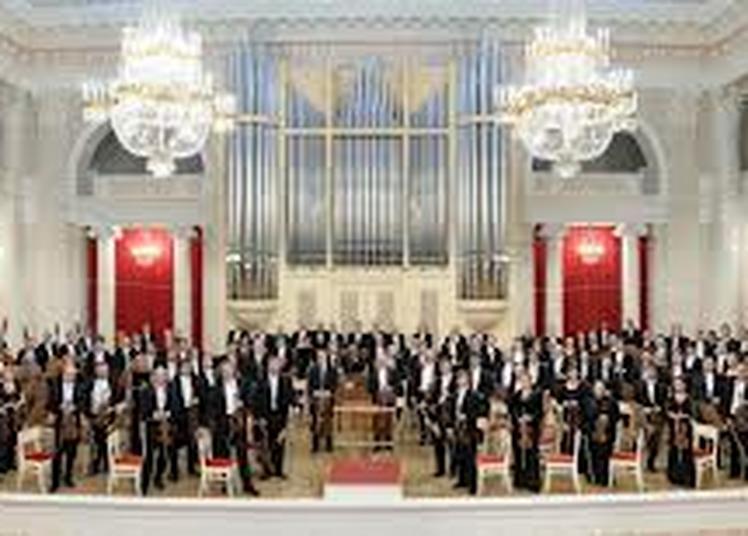 Orchestre Philharmonique à Paris 8ème