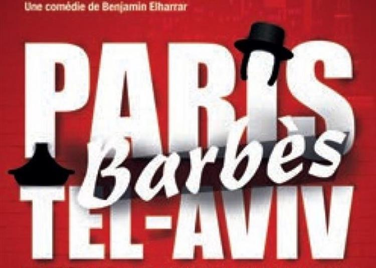 Paris Barbès Tel Aviv à Paris 9ème