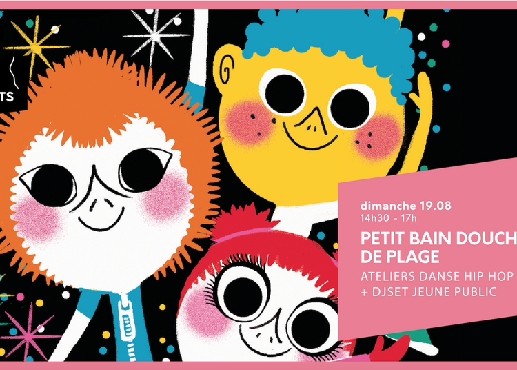 Petit Bain Douche De Plage Hip-Hop à Paris 13ème