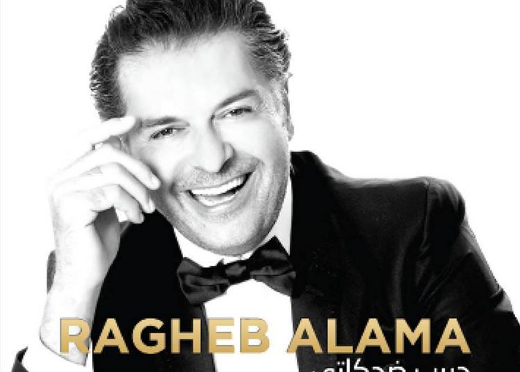 Ragheb Alama à Paris 9ème