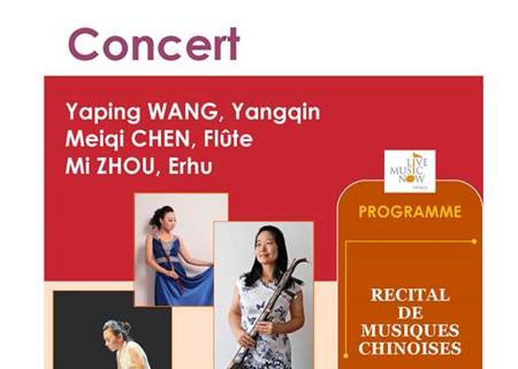 Récital De Musiques Chinoises à Paris 15ème