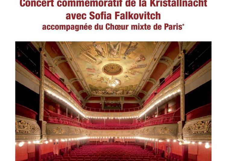 Réparer le verre brisé   Concert de commémoration et d'espoir à Paris 3ème