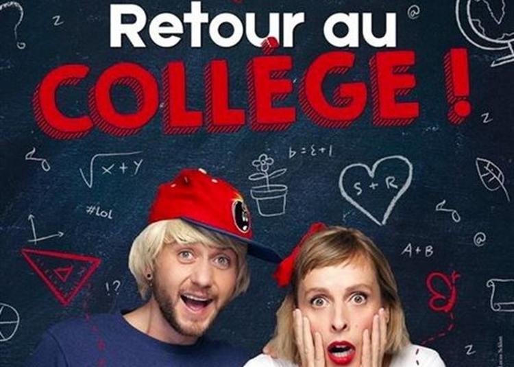 Retour Au Collège à Lagny sur Marne