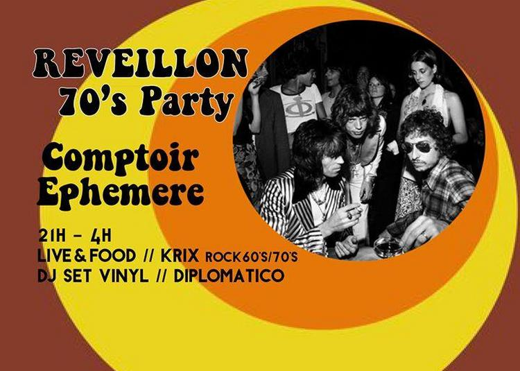 Réveillon 70's Party - Live & Food - Dj Set Vinyl à Bordeaux