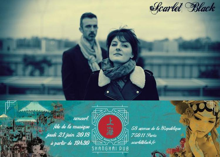 Scarlet Black (duo Piano Voix) à Paris 11ème