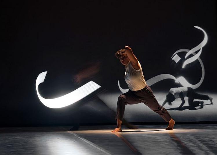 Séquence Danse Paris - Amala Dianor à Paris 19ème