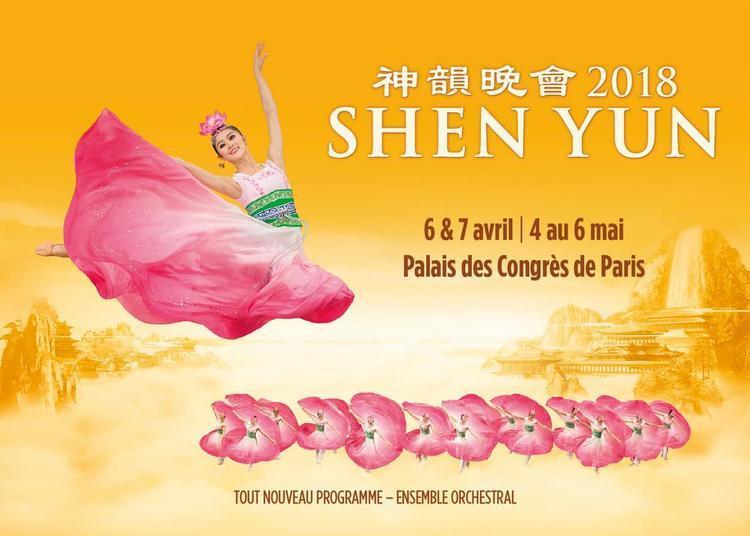 Shen Yun 2018 à Paris 17ème